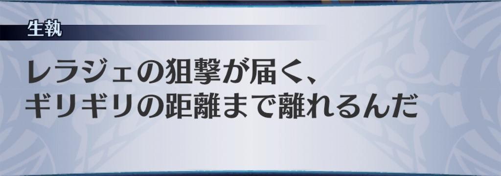 f:id:seisyuu:20190107224100j:plain