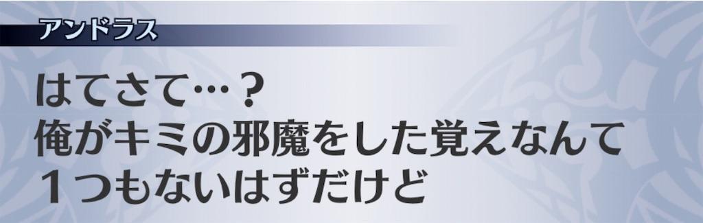 f:id:seisyuu:20190107224531j:plain