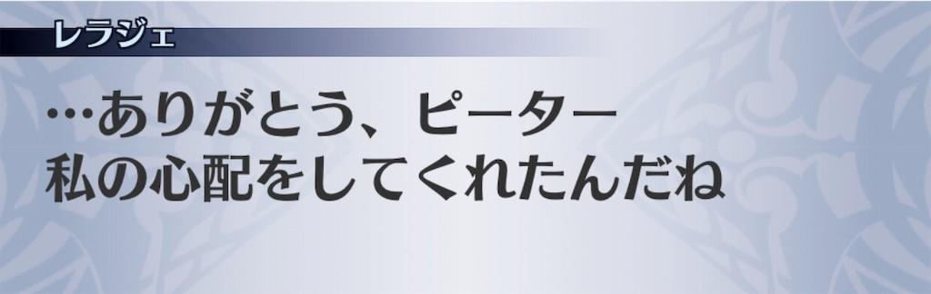 f:id:seisyuu:20190107224642j:plain