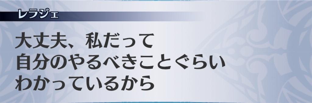 f:id:seisyuu:20190107224711j:plain