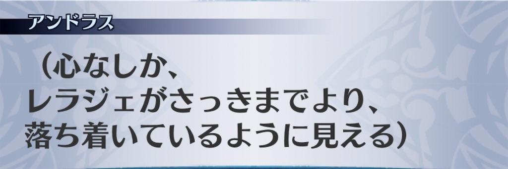 f:id:seisyuu:20190107224752j:plain
