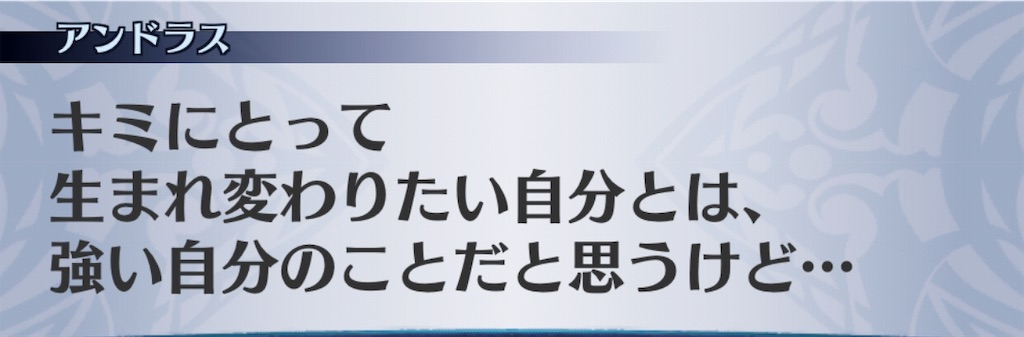 f:id:seisyuu:20190107224913j:plain