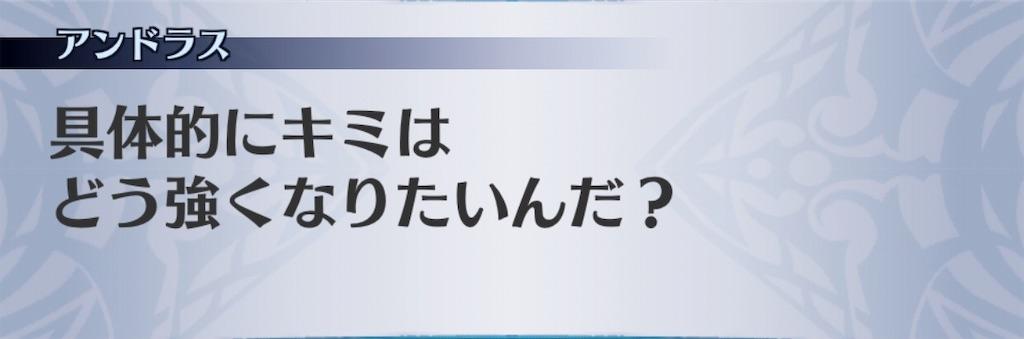 f:id:seisyuu:20190107224916j:plain
