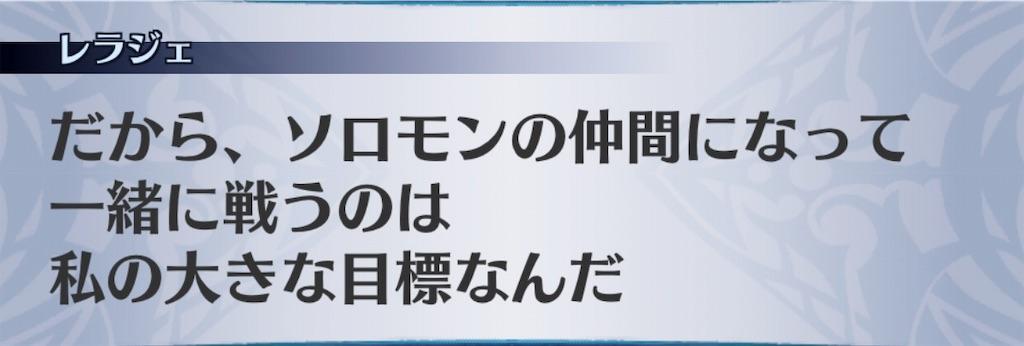 f:id:seisyuu:20190107225045j:plain