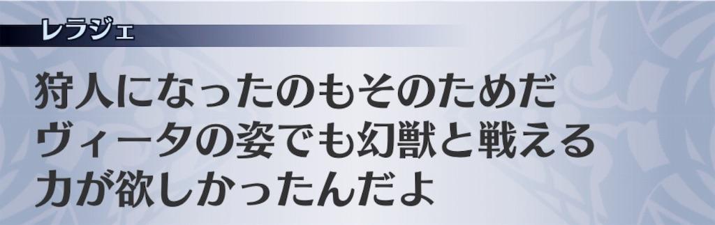 f:id:seisyuu:20190107225049j:plain