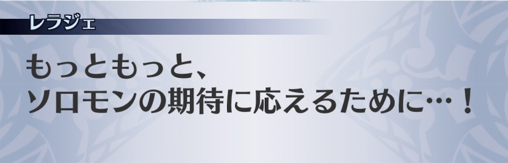 f:id:seisyuu:20190107225135j:plain