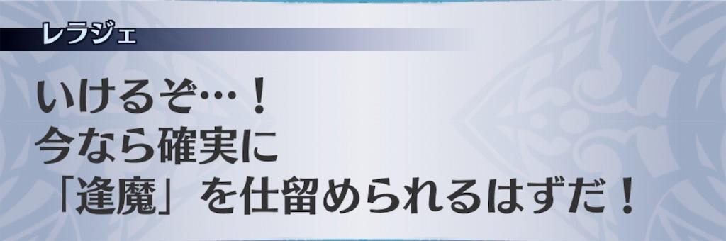 f:id:seisyuu:20190107225220j:plain