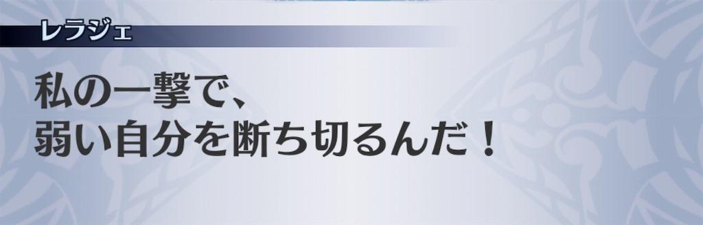 f:id:seisyuu:20190107225223j:plain