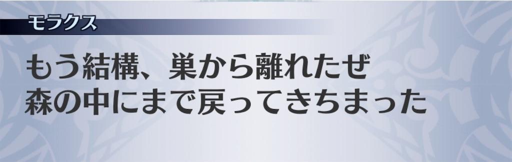 f:id:seisyuu:20190108103024j:plain
