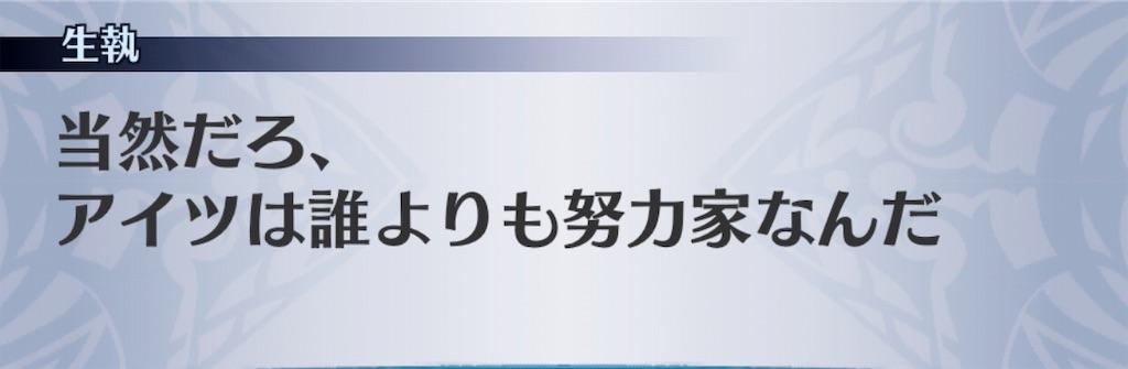 f:id:seisyuu:20190108103126j:plain