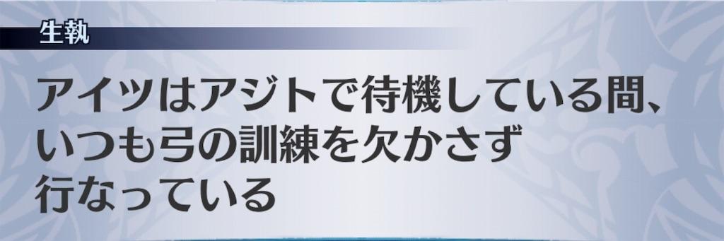 f:id:seisyuu:20190108103128j:plain