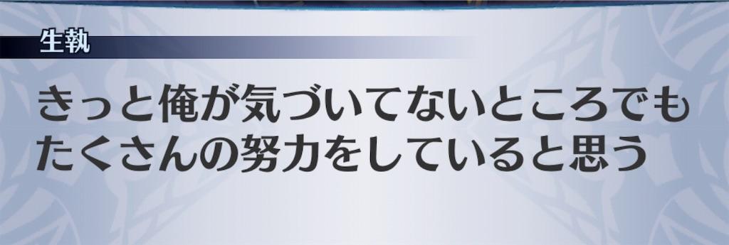 f:id:seisyuu:20190108103337j:plain
