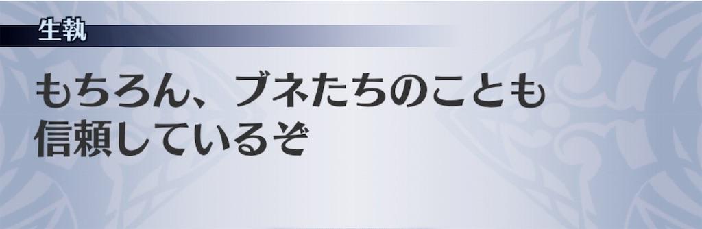 f:id:seisyuu:20190108103443j:plain