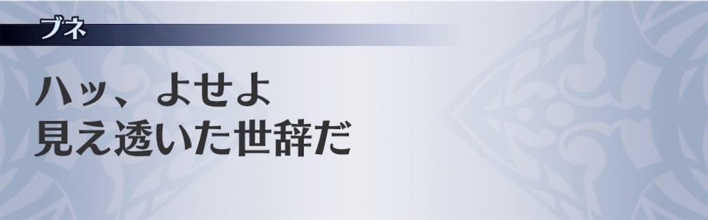 f:id:seisyuu:20190108103526j:plain