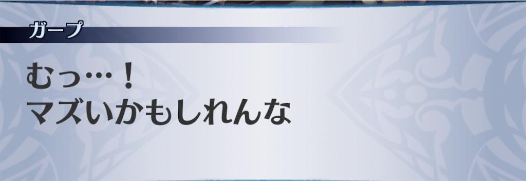 f:id:seisyuu:20190108103633j:plain