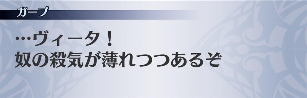 f:id:seisyuu:20190108103637j:plain