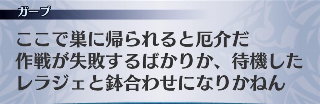 f:id:seisyuu:20190108103735j:plain