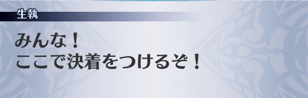 f:id:seisyuu:20190108103827j:plain