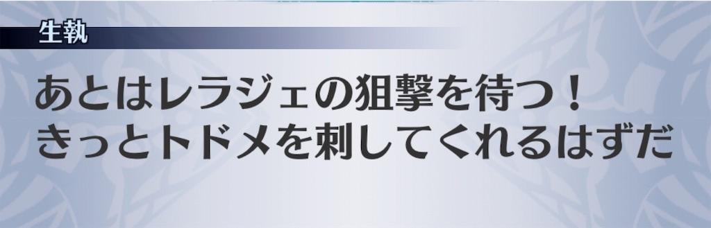 f:id:seisyuu:20190108103934j:plain