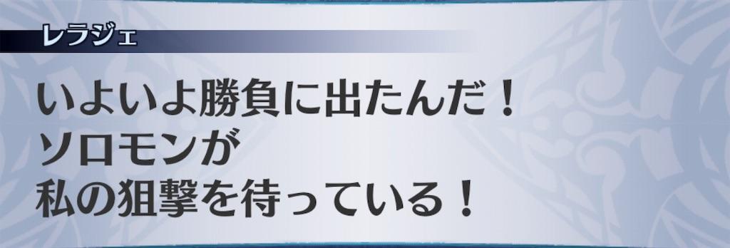 f:id:seisyuu:20190108104107j:plain