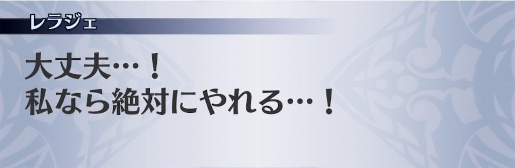f:id:seisyuu:20190108104120j:plain