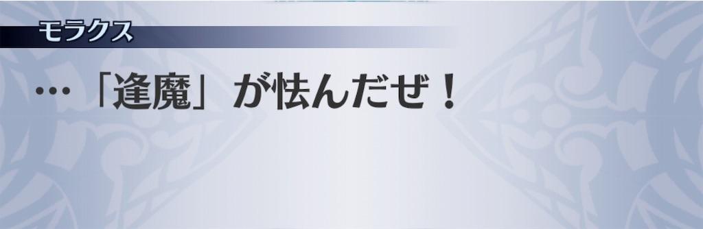 f:id:seisyuu:20190108111759j:plain