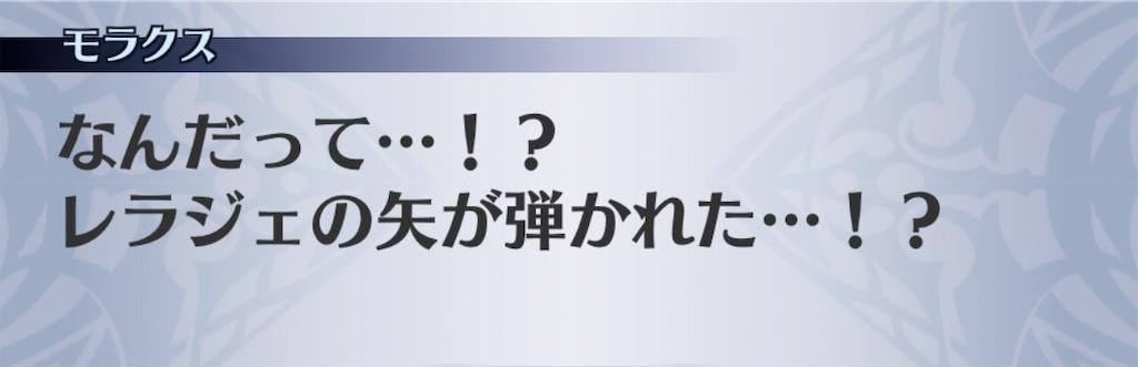 f:id:seisyuu:20190108111914j:plain