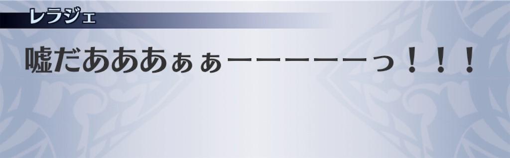 f:id:seisyuu:20190108112009j:plain