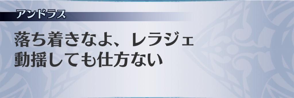 f:id:seisyuu:20190108112050j:plain