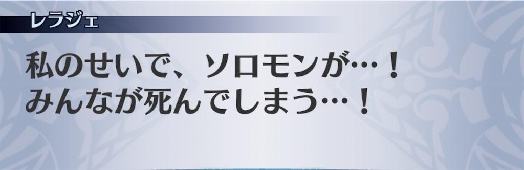 f:id:seisyuu:20190108112134j:plain