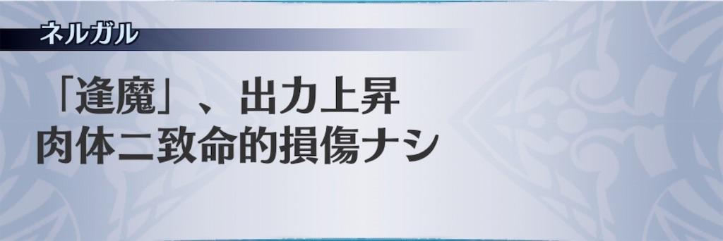 f:id:seisyuu:20190108143415j:plain