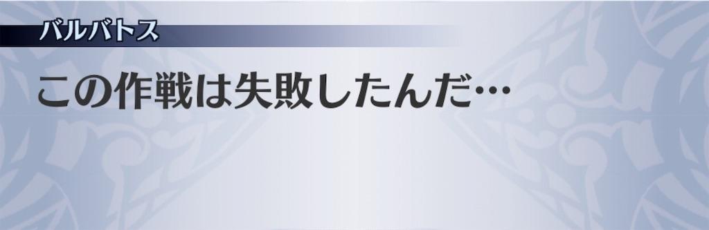 f:id:seisyuu:20190108144104j:plain