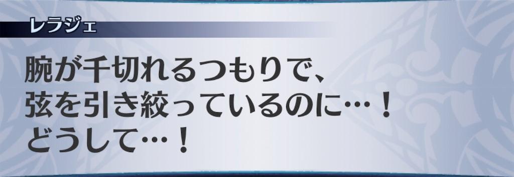 f:id:seisyuu:20190108144300j:plain