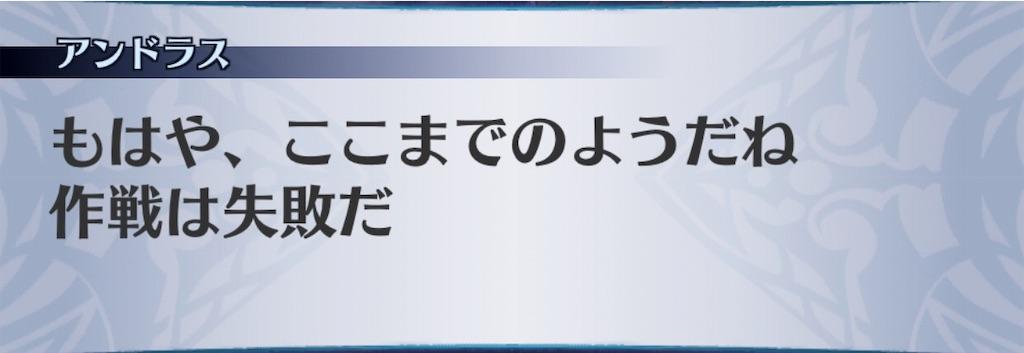 f:id:seisyuu:20190108144431j:plain