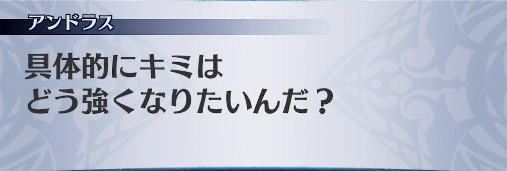 f:id:seisyuu:20190108144944j:plain