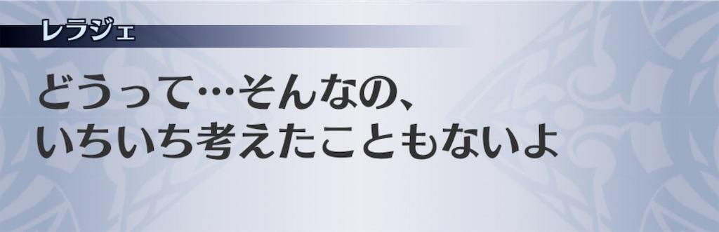 f:id:seisyuu:20190108145025j:plain