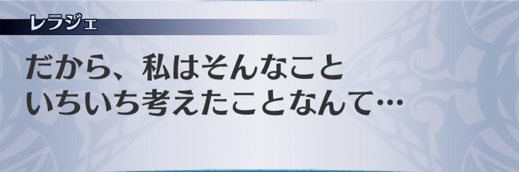 f:id:seisyuu:20190108145225j:plain
