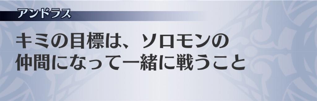 f:id:seisyuu:20190108145232j:plain