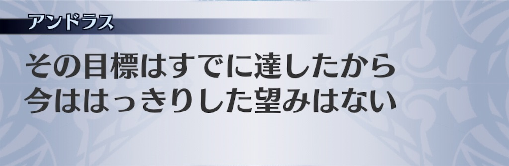 f:id:seisyuu:20190108145321j:plain