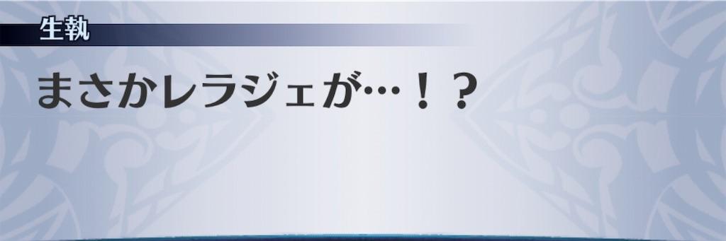 f:id:seisyuu:20190108150049j:plain