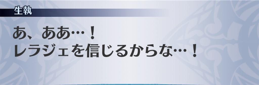 f:id:seisyuu:20190108150421j:plain