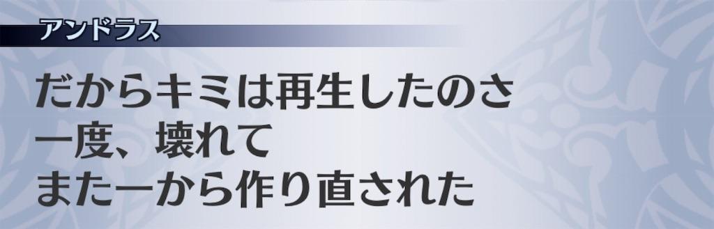 f:id:seisyuu:20190108150908j:plain