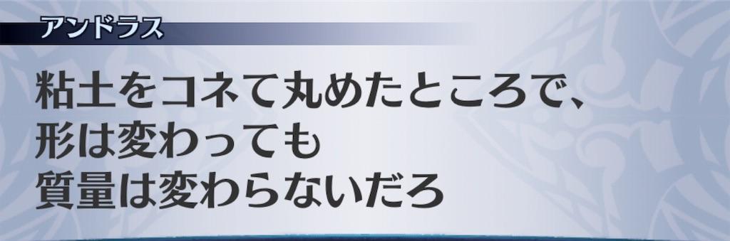 f:id:seisyuu:20190108150949j:plain