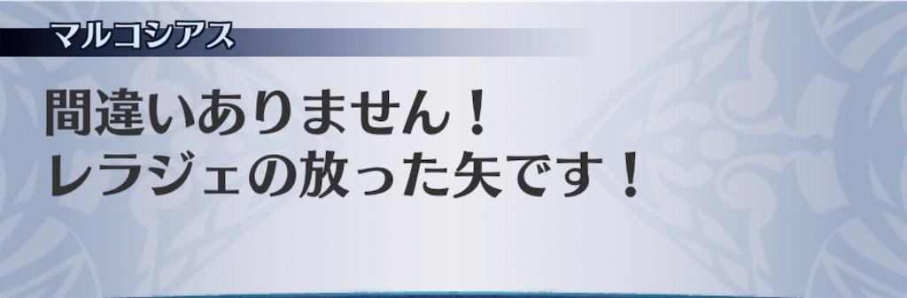 f:id:seisyuu:20190108151748j:plain