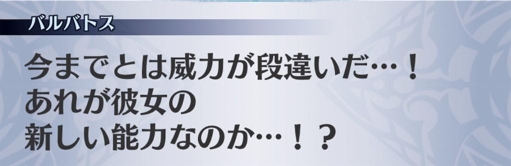 f:id:seisyuu:20190108151825j:plain