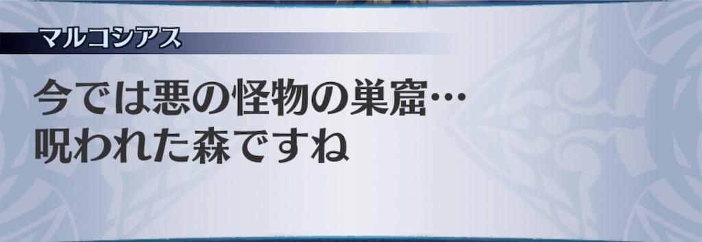f:id:seisyuu:20190109175435j:plain
