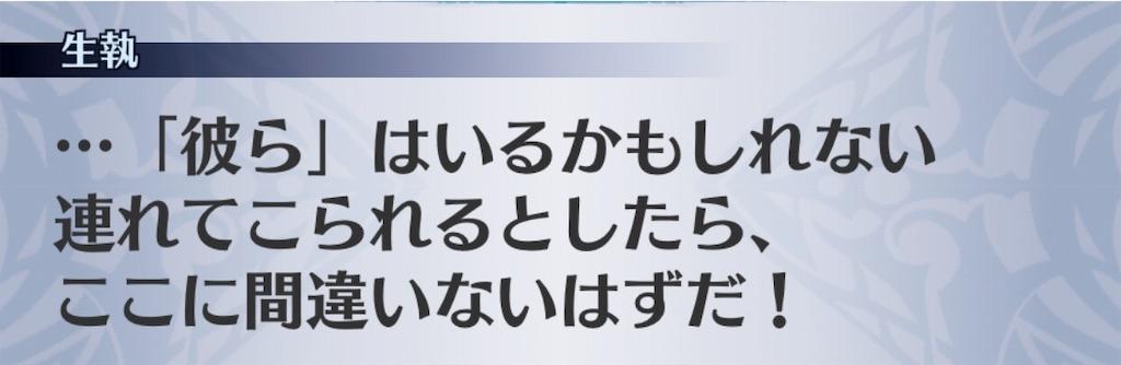 f:id:seisyuu:20190109180042j:plain