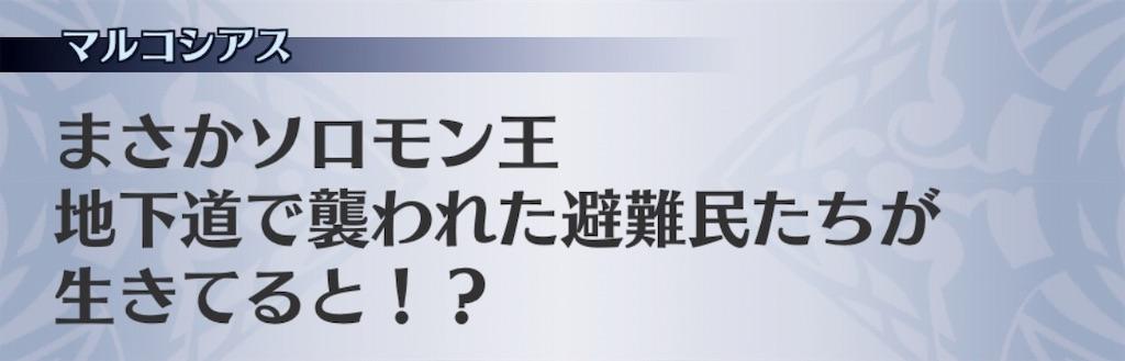 f:id:seisyuu:20190109182354j:plain