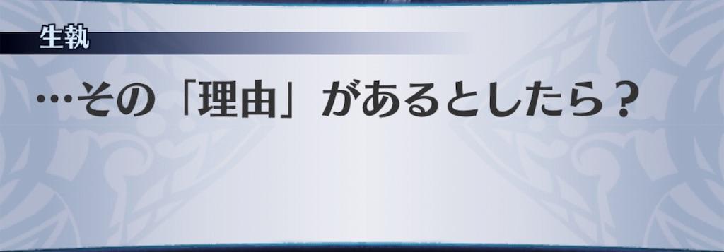 f:id:seisyuu:20190109182427j:plain