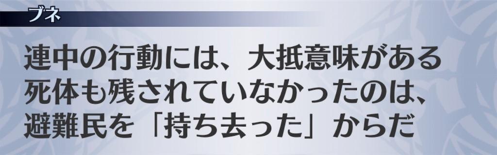 f:id:seisyuu:20190109183229j:plain